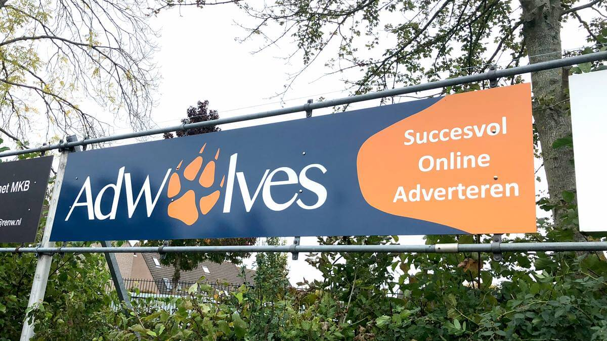 reclamebord sponsoren sponsor spirit adwolves