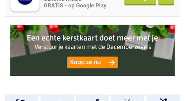 remarketing banner advertentie postnl